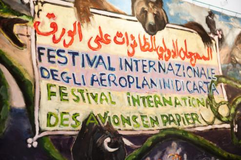 Le Cube, Rabat 2015